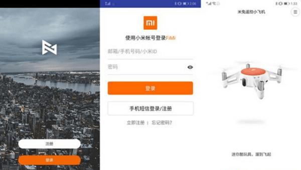 米兔遥控小飞机app下载