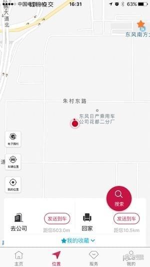 日产智联app下载