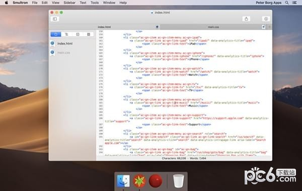 Smultron for Mac