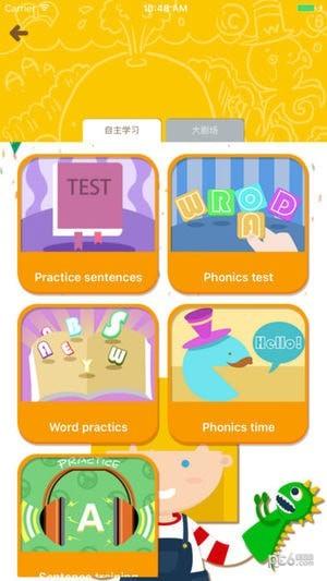 金牌时光app下载