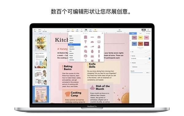 pages for mac