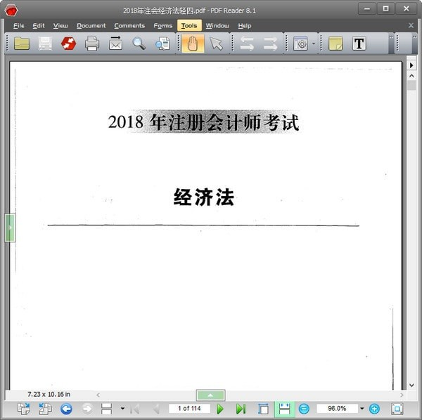 Nuance PDF Reader下载
