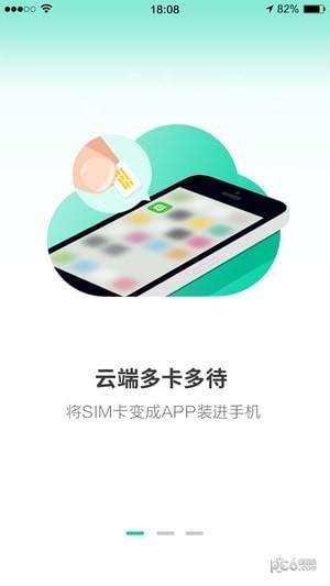 漫话iOS