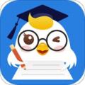 畅言作业平台学生端电脑版