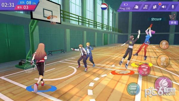 青春篮球下载