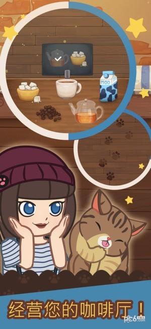 �q毛�咖啡�d游�蛳螺d