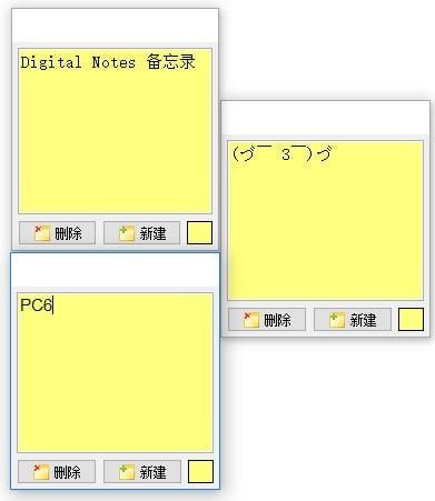 Digital Notes(桌面备忘录)