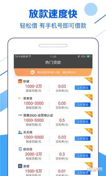 尼卡钱包贷款 安卓版v2.0