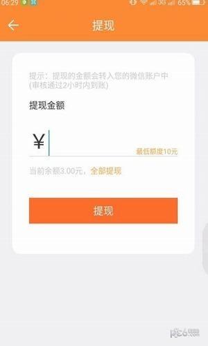 亿起赚icon