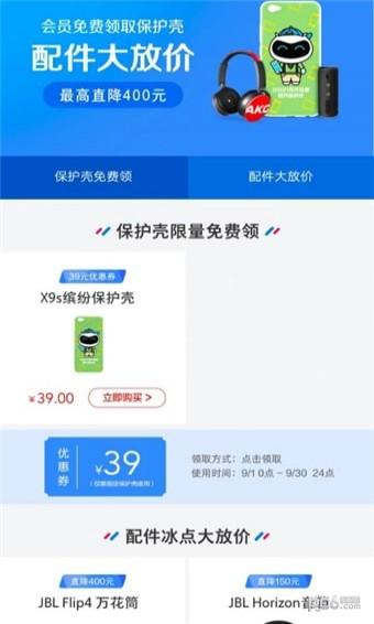 vivo官网app下载