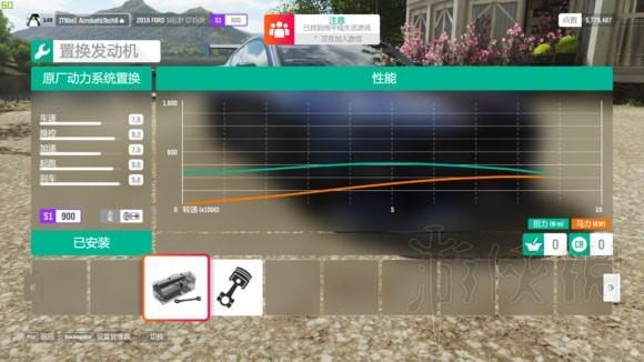 极限竞速地平线4车辆怎么改装 地平线4车辆改装攻略4
