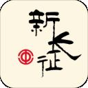 新长征贵州工会云v1.7.0 苹果免费版
