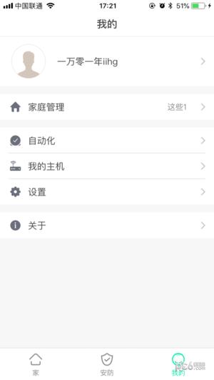 360智能门锁手机版下载