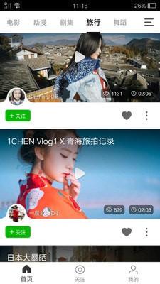 pp短视频app下载