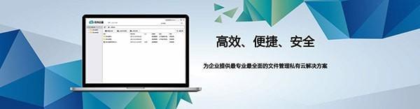 optimal m cloud disk Mac version