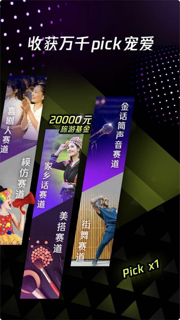 腾讯yoo视频电脑版