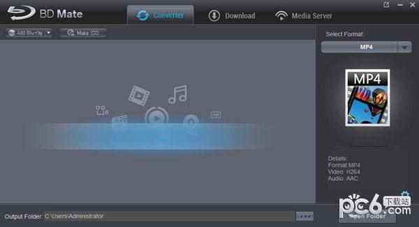 Dimo BDmate(蓝光光盘视频提取转换工具)