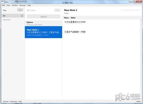 云笔记软件Standard Notes