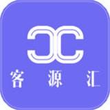 客源匯app