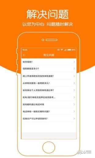 考拉白条app下载
