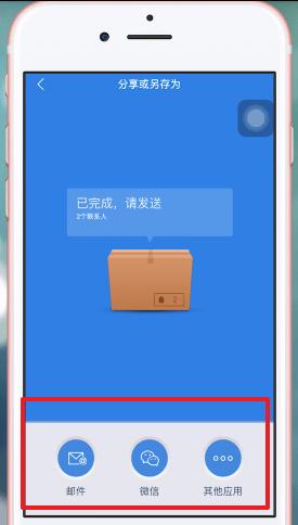 QQ同步助▲手移动版2020官方下载