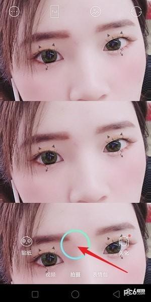 小眼睛怎样画大眼妆图片