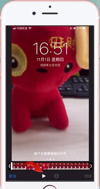苹果手机剪辑视频的具体操作步骤