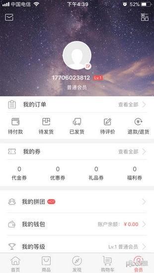 bgo美妆网app下载