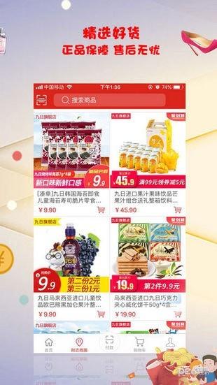 智慧天下app官方下载