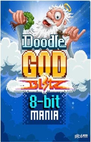 DoodleGod