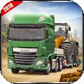 新货运卡车司机18