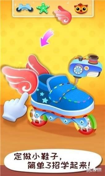 宝宝时尚设计师游戏下载