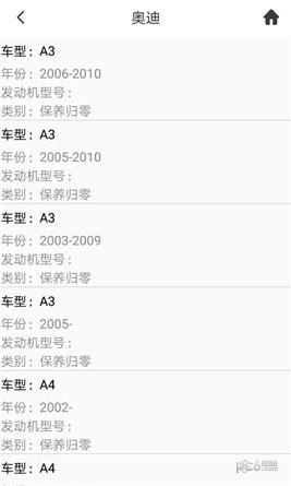 云领智库app下载