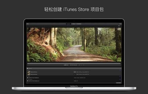 compressor for mac下载