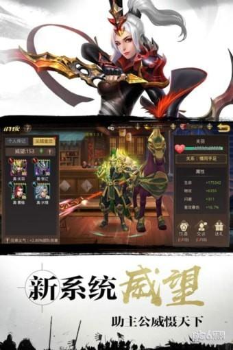 真赵云无双电脑版v1.3.5