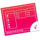 Board for GitHub Mac版