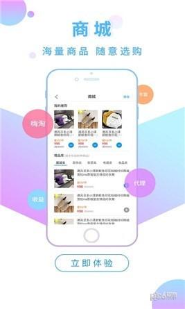 爱尚小视频app下载