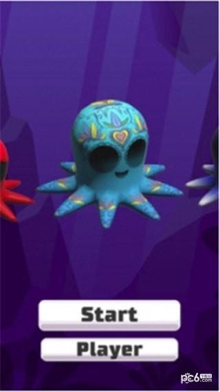 章鱼大作战