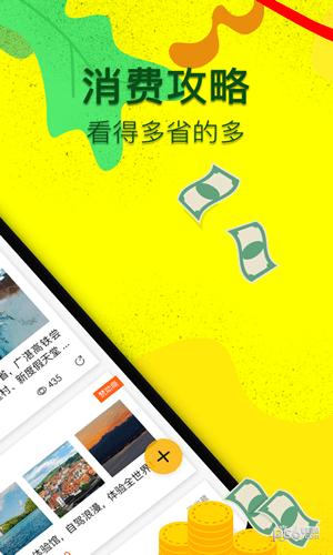 海草公社app下�d