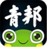 青邦v3.1.7