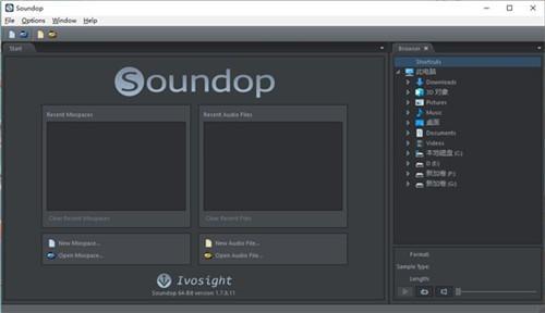 Soundop Audio Editor(音频编辑软件)