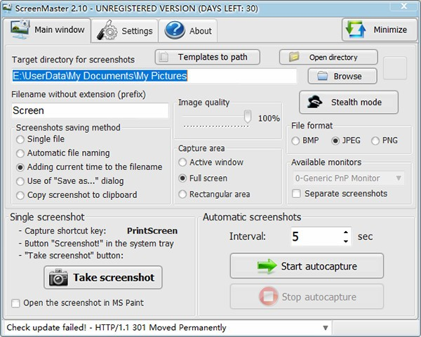 ScreenMaster(屏幕截图工具)