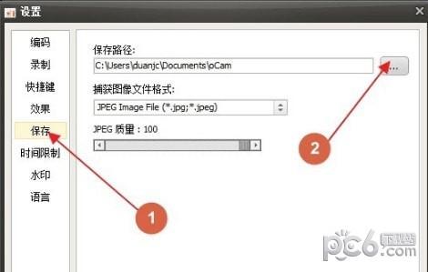 免费屏幕录像软件