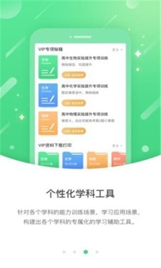 桂教高分iOS