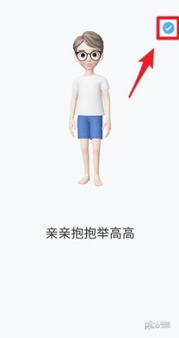 memoji安卓版下载