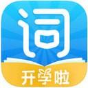 沪江开心词场app