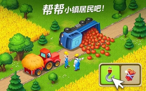 夢想小鎮mac版 下載V6.9.2