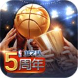 NBA神之队