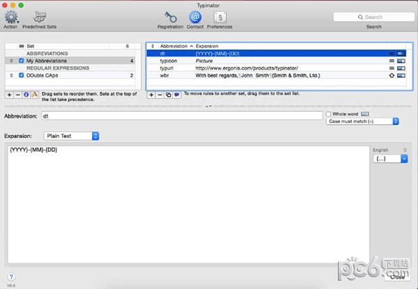 Typinator Mac版