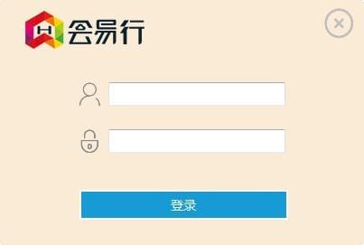 会易行离线抽奖客户端 v1.1官方免费版